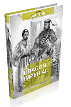 imperial3dsimple
